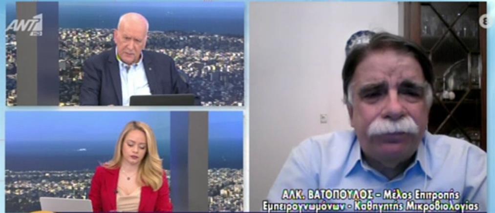 Κορονοϊός - Βατόπουλος στον ΑΝΤ1: μεγάλη η διασπορά σε παιδιά και εφήβους (βίντεο)