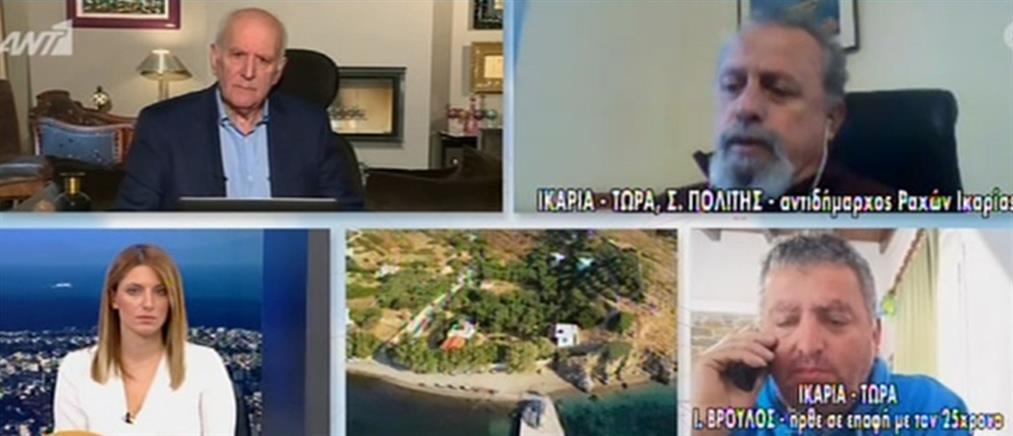 Αντιδήμαρχος Ραχών Ικαρίας: έχει νομική ευθύνη ο νεαρός που έσπασε την καραντίνα (βίντεο)