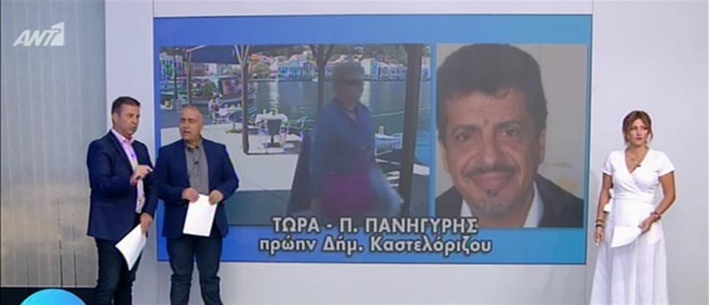 Πρώην δήμαρχος Καστελλόριζου στον ΑΝΤ1: Δεν έχουμε δάσκαλο γιατί φοβούνται τους Τούρκους (βίντεο)