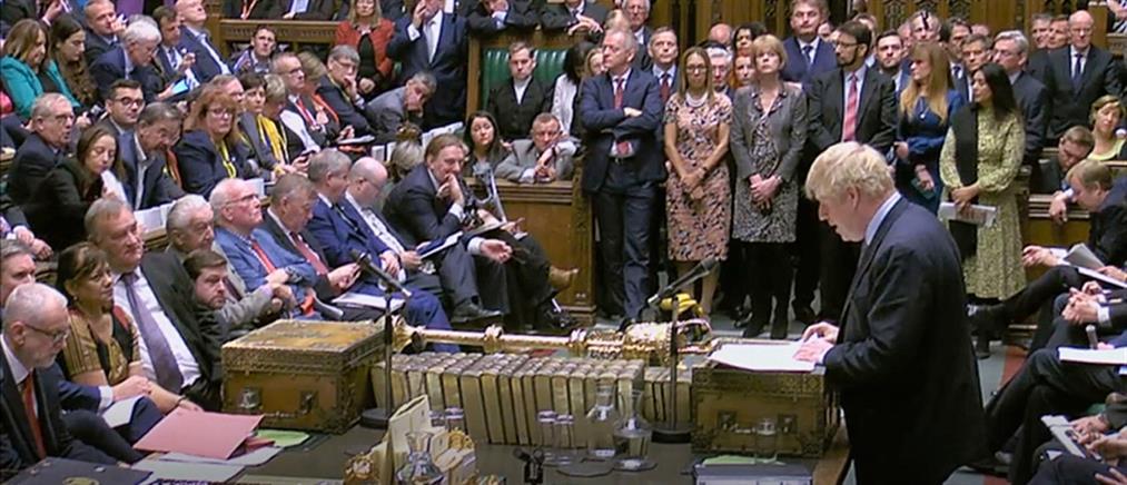 "Brexit: η ""μητέρα των μαχών"" στο βρετανικό κοινοβούλιο"