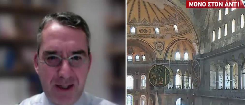 Αποκλειστικό: προσφυγή Ελλήνων στο τουρκικό ΣτΕ για την Αγία Σοφία (βίντεο)
