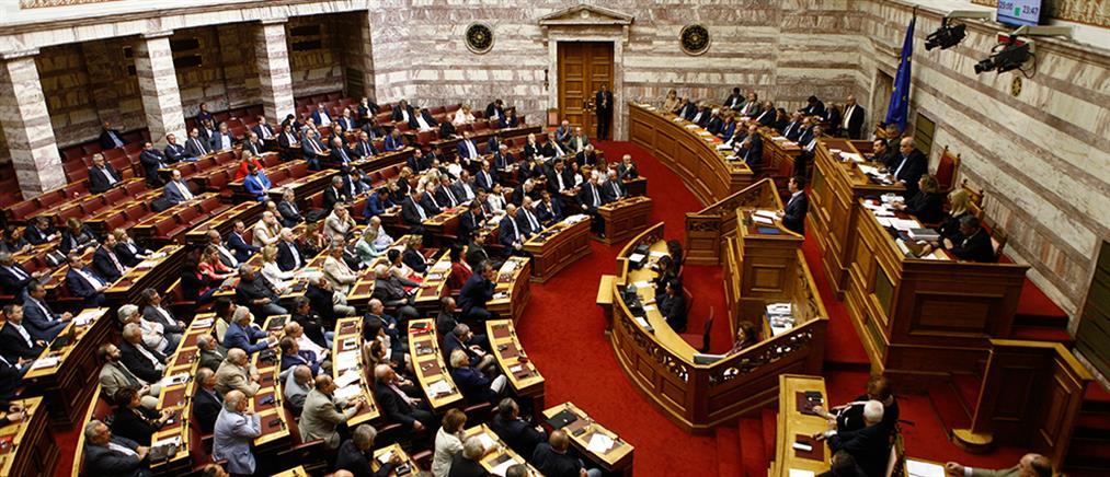 Στις 10 Οκτωβρίου η συζήτηση των αρχηγών για την διαπλοκή