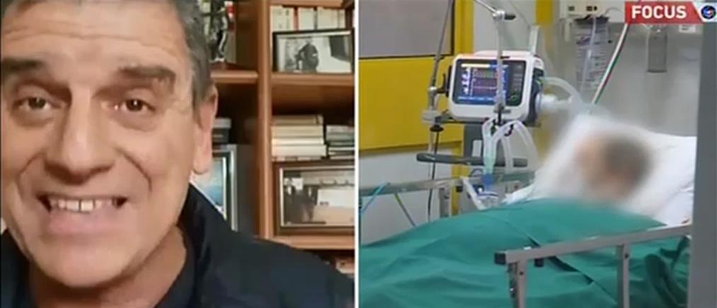 Κορονοϊός: Έκκληση μέσω ΑΝΤ1 απευθύνουν όσοι πάλεψαν με την COVID-19 (βίντεο)