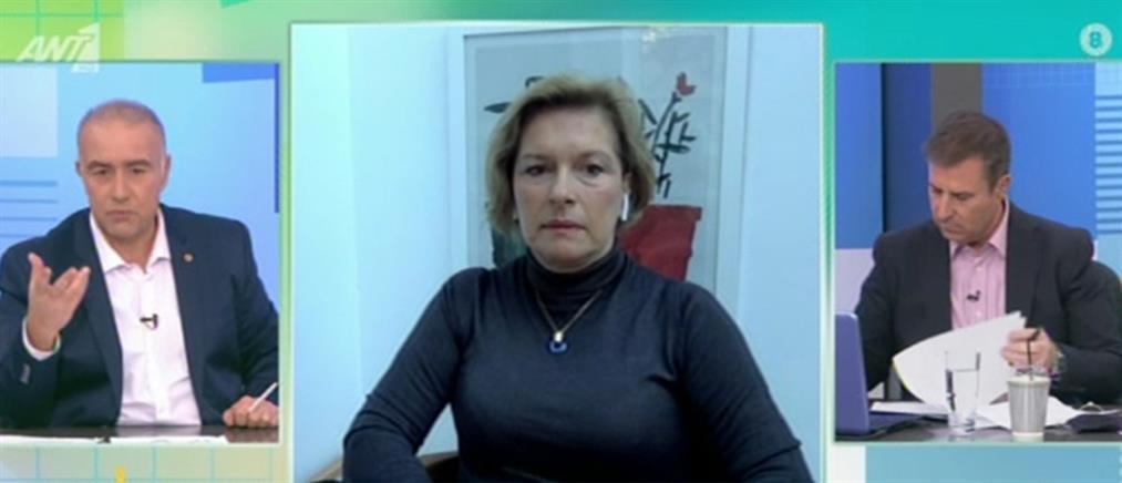Γκάγκα στον ΑΝΤ1: Εορτές με φίλους μόνο φορώντας μάσκα (βίντεο)