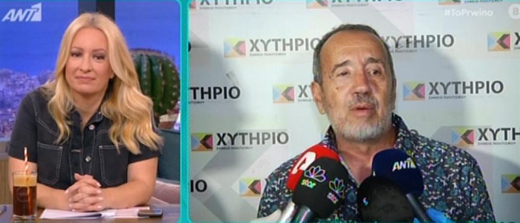 Ο Άγγελος Πυριόχος, η τηλεόραση και ο Πάνος Χατζηκουτσέλης (βίντεο)