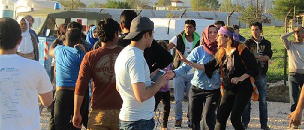 Επεισοδιακή η μετεγκατάσταση προσφύγων στον Κατσικά