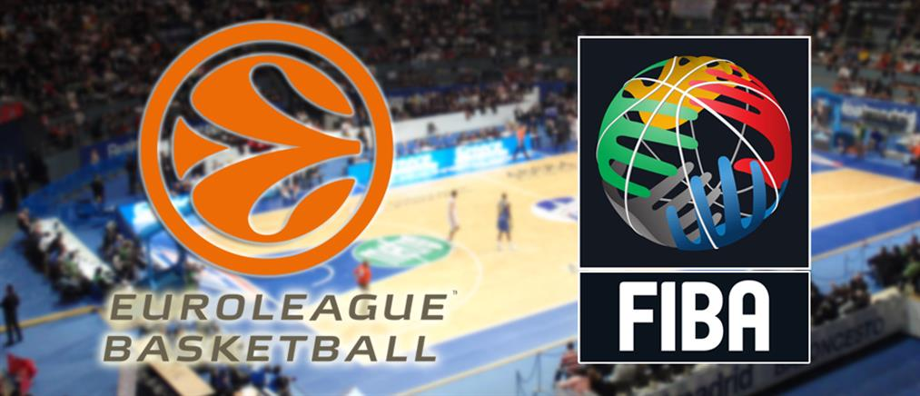 Μαίνεται η σύγκρουση FIBA - Euroleague