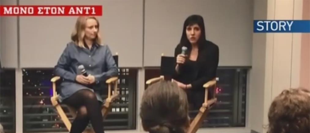 Η Ελληνίδα που διεκδικεί το Όσκαρ μιλάει στον ΑΝΤ1 (βίντεο)