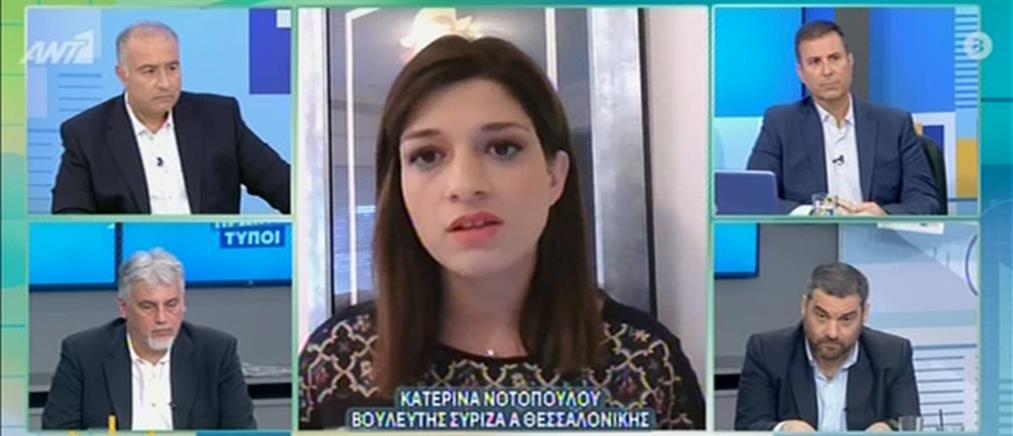 Νοτοπούλου στον ΑΝΤ1: θα έχουμε δράματα από τον Σεπτέμβριο (βίντεο)