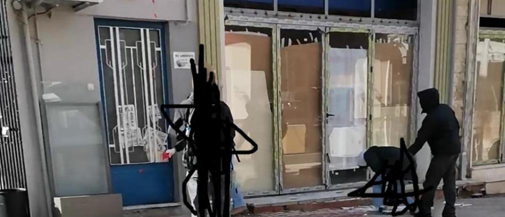 Επίθεση σε γραφεία της ΝΔ για τον Κουφοντίνα (εικόνες)