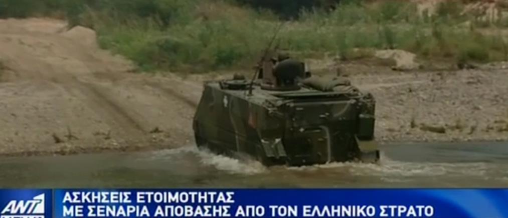Αποστολή του ΑΝΤ1: Ασκήσεις του Στρατού στον Έβρο με σενάρια αντεπίθεσης (βίντεο)