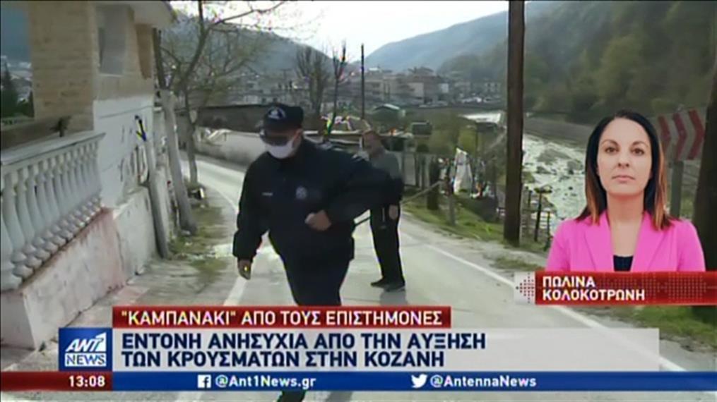 Κορονοϊός: «Έκρηξη» κρουσμάτων στην Κοζάνη