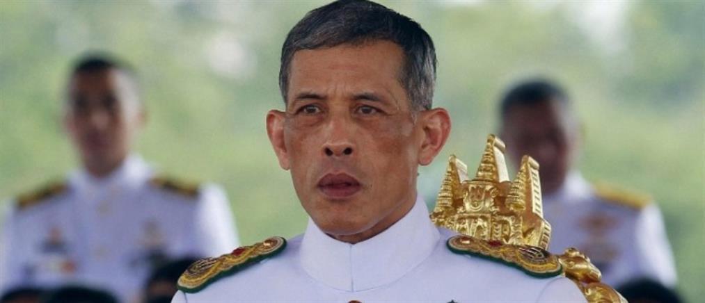 """Ταϊλάνδη: ο Βασιλιάς """"συγχώρησε"""" την πρώην ερωμένη του"""