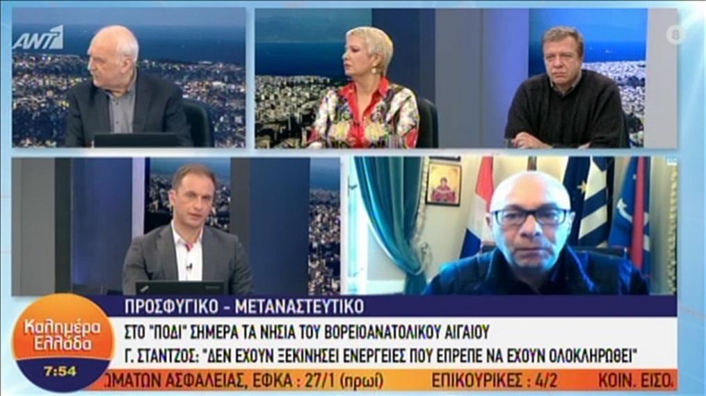 """Ο δήμασρχος Ανατολ. Σάμου Γ. Στάντζος στην εκπομπή """"Καλημέρα Ελλάδα"""""""
