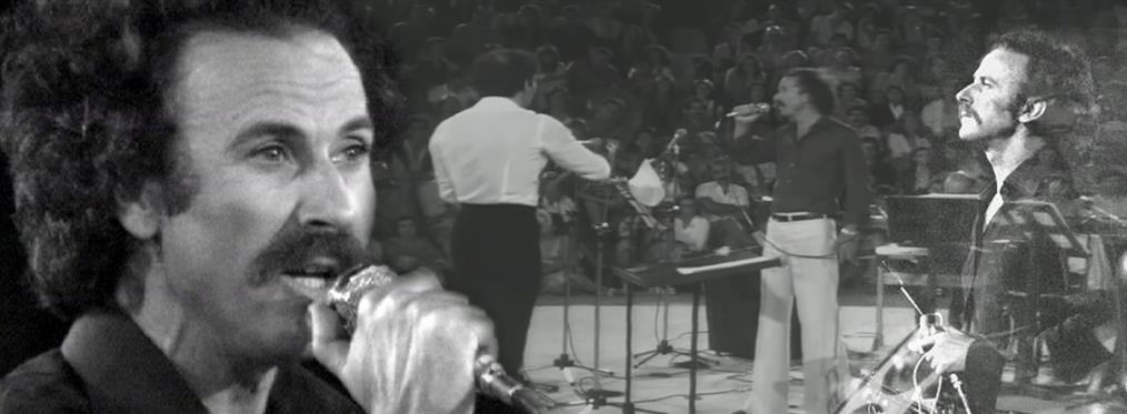 """Νίκος Ξυλούρης: 40 χρόνια χωρίς τον """"Αρχάγγελο της Κρήτης"""""""