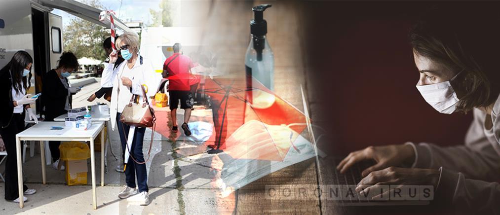 Κορονοϊός: 841 νέα κρούσματα στην Ελλάδα