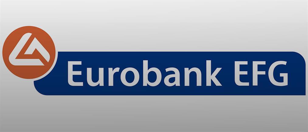 Eurobank: Eνίσχυση της ελληνικής οικονομίας από τα μέτρα της ΕΚΤ
