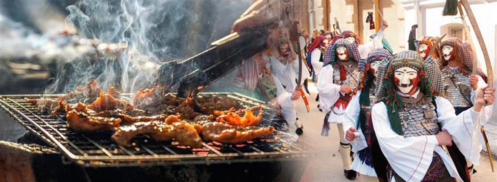 Τσικνοπέμπτη: Τι γιορτάζουμε, γιατί τσικνίζουμε - Έθιμα ανά την Ελλάδα (εικόνες)