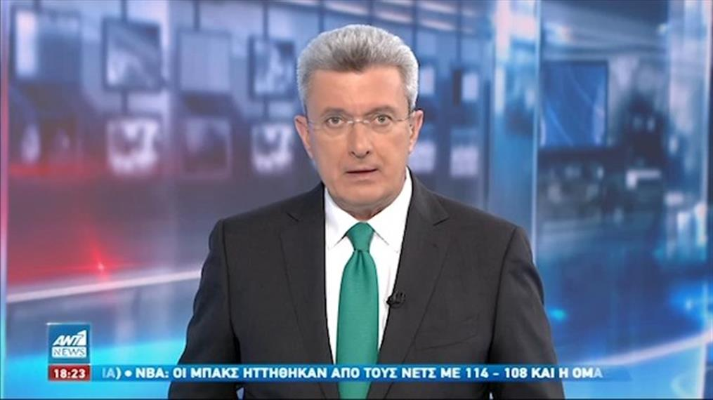 ANT1 NEWS 16-06-2021 ΣΤΙΣ 18:00