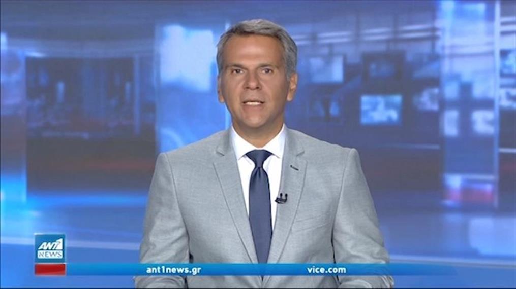 ANT1 NEWS 25-07-2021 ΣΤΙΣ 13:00
