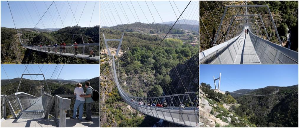 Πορτογαλία: άνοιξε η μεγαλύτερη κρεμαστή πεζογέφυρα του κόσμου (εικόνες)