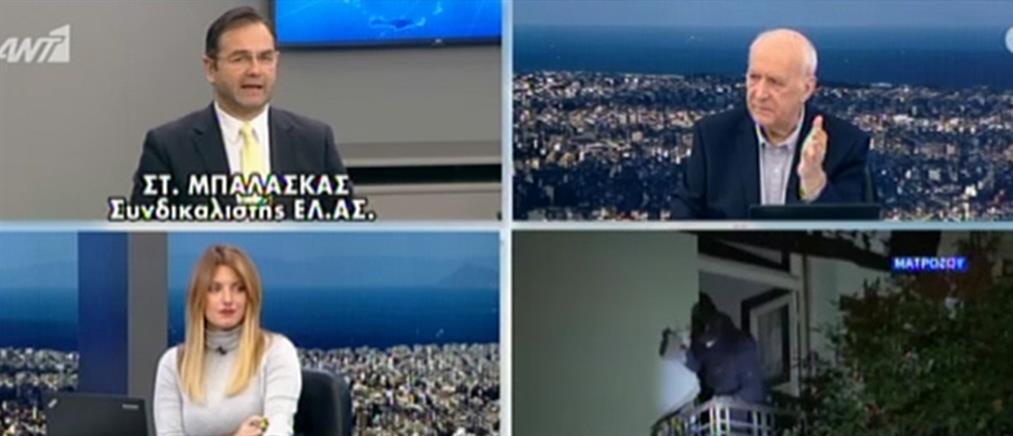 Μπαλάσκας στον ΑΝΤ1: στο Κουκάκι έγιναν απόπειρες δολοφονίας σε βάρος αστυνομικών (βίντεο)