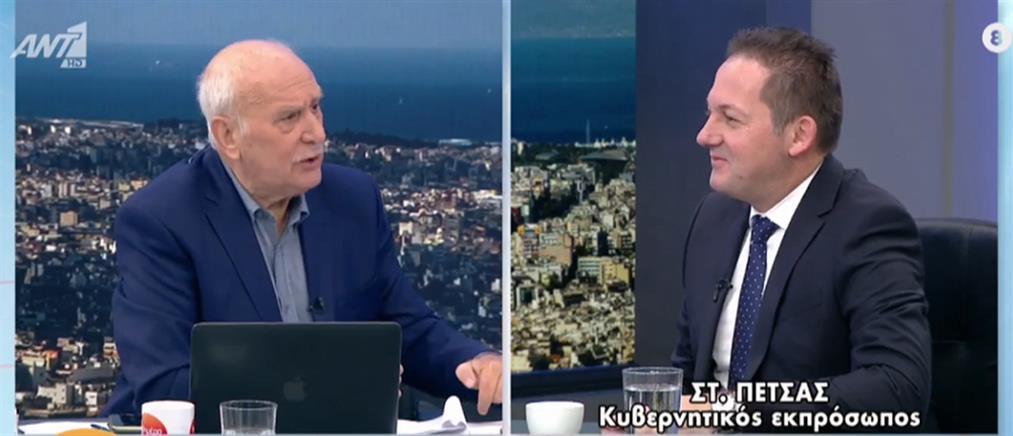 Πέτσας στον ΑΝΤ1: ο Τσίπρας ταυτίστηκε με τον Παπαγγελόπουλο (βίντεο)
