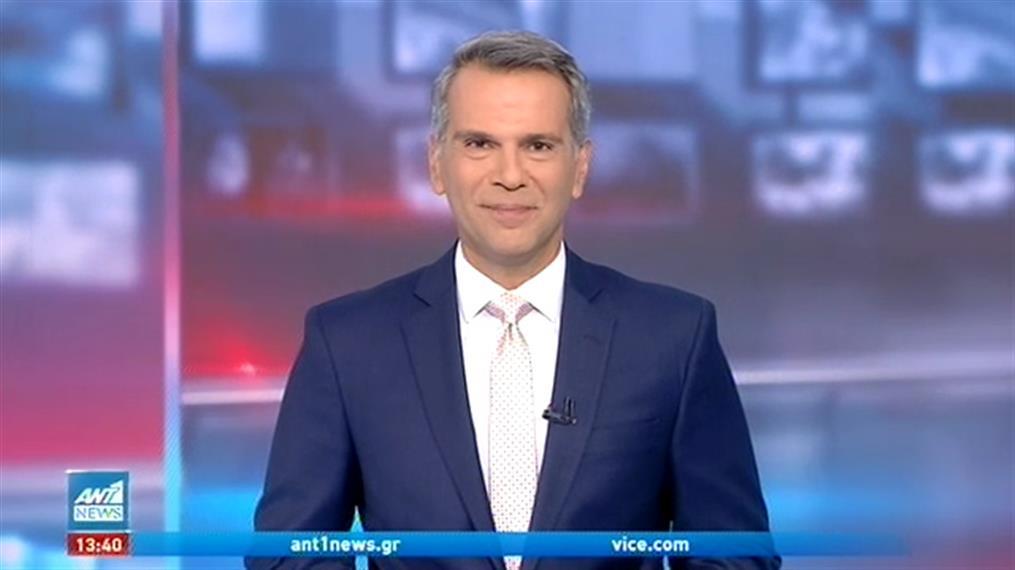 ANT1 NEWS 01-10-2020 ΣΤΙΣ 13:00