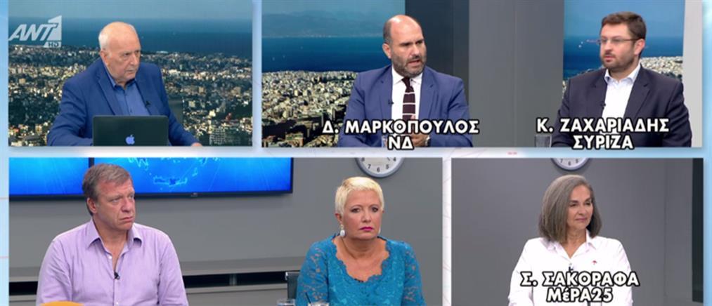 Μαρκόπουλος – Ζαχαριάδης και Σακοράφα στον ΑΝΤ1 για την επομένη των εκλογών (βίντεο)