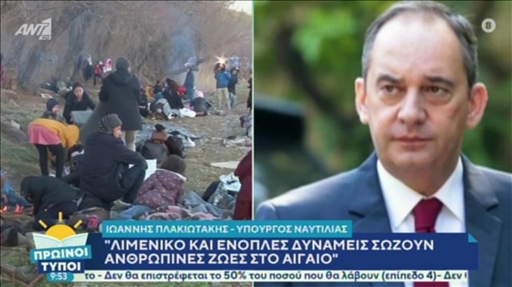 Απάντηση του Γ. Πλακιωτάκη στα δημοσιεύματα του Spiegel για τους μετανάστες