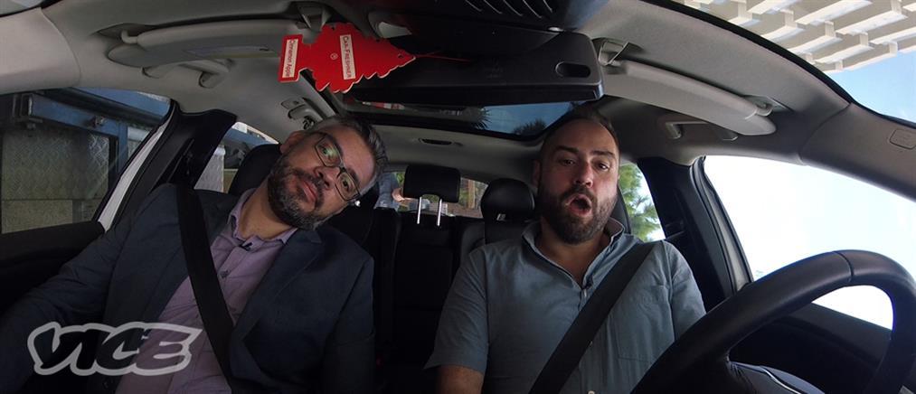 VICE Specials: Όταν το Δίπλωμα Οδήγησης δε Φτάνει