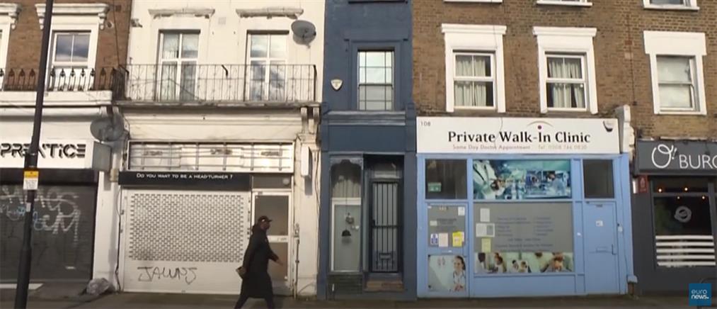 Το στενότερο σπίτι του Λονδίνου πωλείται σε... τιμή ευκαιρίας