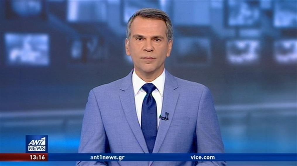 ANT1 NEWS 21-10-2019 ΣΤΙΣ 13:00