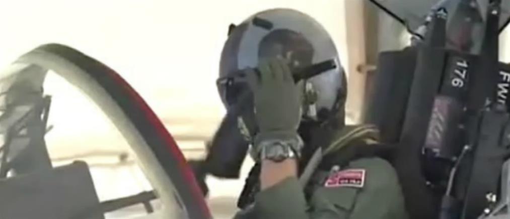 Προπαγάνδα με ελληνικούς υπότιτλους για την τουρκική Πολεμική Αεροπορία (βίντεο)