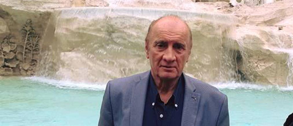 Πέθανε ο Λουτσιάνο Καπικιόνι