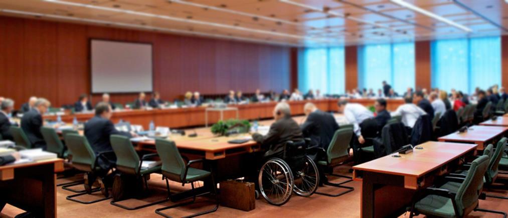 Σήμερα το πρωί η κρίσιμη τηλεδιάσκεψη του Eurogroup