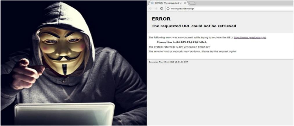 """Τούρκοι χάκερ """"χτύπησαν"""" την σελίδα της ΠτΔ"""