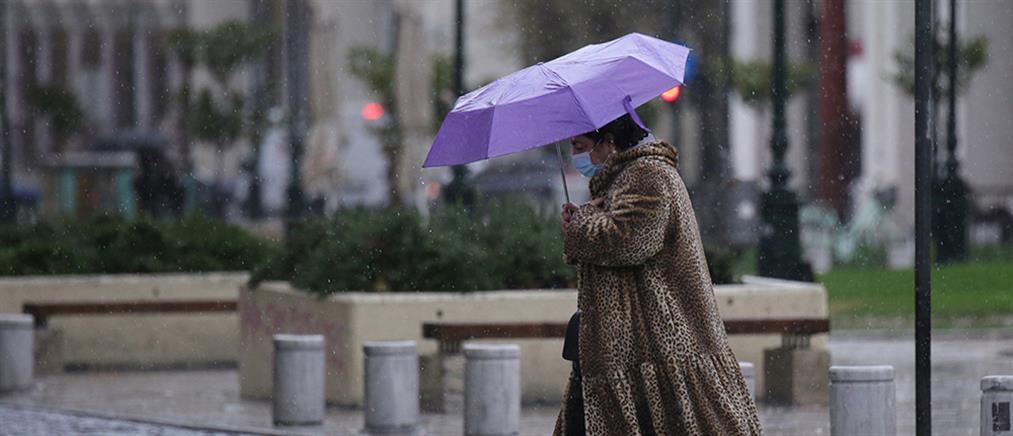 Καιρός: βροχές και πτώση της θερμοκρασίας την Κυριακή