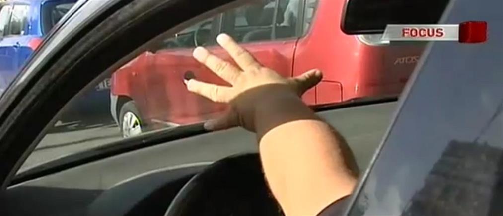 Πρωτιά των Ελλήνων οδηγών στο… βρισίδι (βίντεο)
