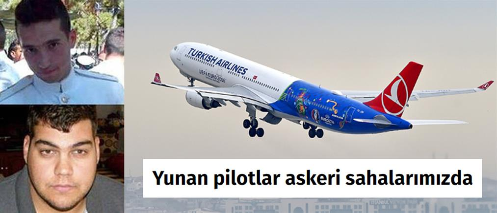 Τουρκικό παραλήρημα για τους Έλληνες πιλότους και τους φυλακισμένους στρατιωτικούς