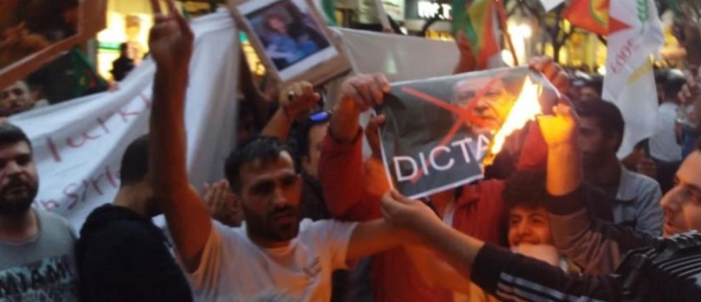Θεσσαλονίκη: Κούρδοι έκαψαν αφίσα με το πρόσωπο του Ερντογάν (εικόνες)