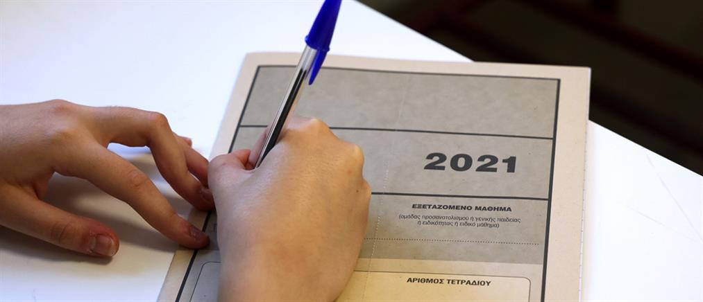 Πανελλήνιες 2021: τα θέματα σε Νεοελληνική Γλώσσα και Λογοτεχνία
