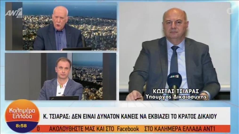 Ο Κώστας Τσιάρας στην εκπομπή «Καλημέρα Ελλάδα»