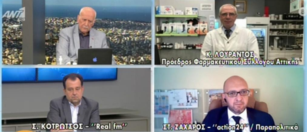 """Λουράντος για self test και AstraZeneca: οι πολίτες """"μας έχουν αλλάξει τα πετρέλαια"""" (βίντεο)"""