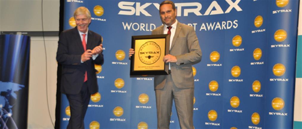 Ο Διεθνής Αερολιμένας Αθηνών καλύτερο αεροδρόμιο στη Νότια Ευρώπη