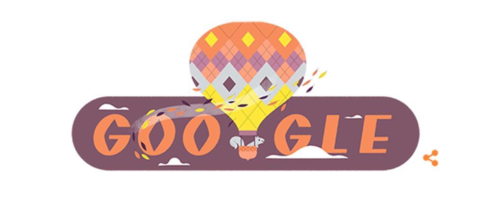 Με doodle υποδέχεται το φθινόπωρο η Google (εικόνα)