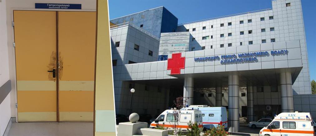 Ανήλικος μεταφέρθηκε στο νοσοκομείο λιπόθυμος μετά από χαστούκι