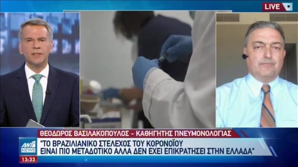 Βασιλακόπουλος στον ΑΝΤ1: χρειάζεται προσοχή για να αποφύγουμε επιδημιολογικές εξάρσεις