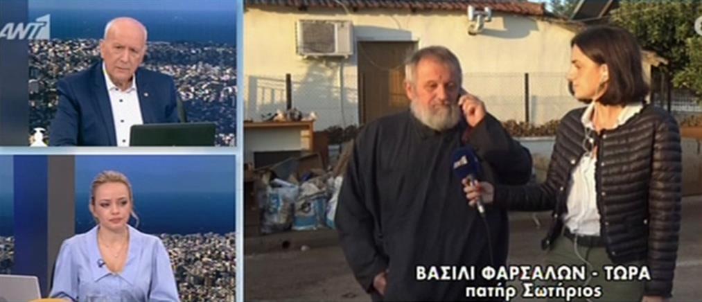 """""""Ιανός"""": συγκλονίζει ο ιερέας που σώθηκε την τελευταία στιγμή (βίντεο)"""