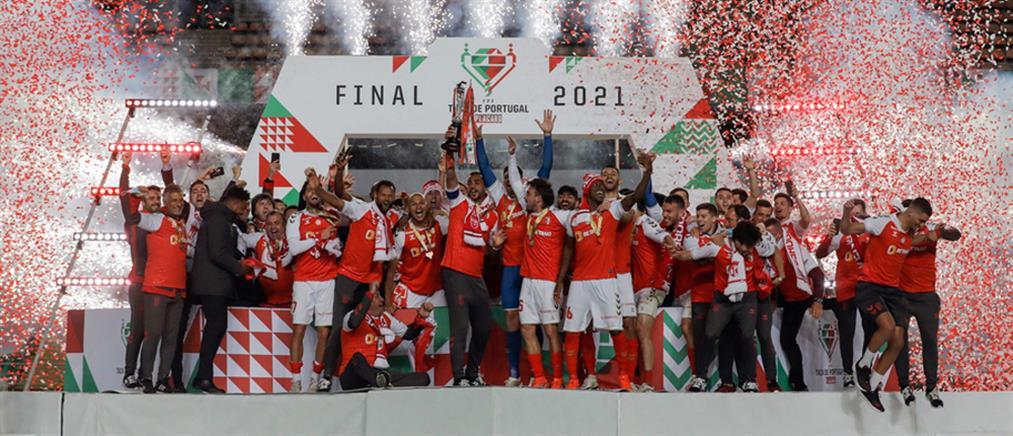 Κύπελλο Πορτογαλίας: Η Μπράγκα νίκησε τη Μπενφίκα και κατέκτησε το τρόπαιο (εικόνες)